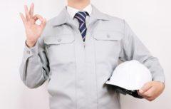 【求人募集】電気工事スタッフを募集しています!