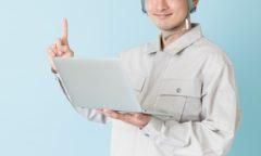 求人応募が不安な電気工事士志望者の方へ