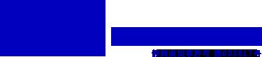 静岡市各地で電気工事・電気設備は有限会社北星電気